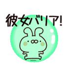 【彼女】専用(個別スタンプ:20)