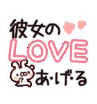 【彼女】専用(個別スタンプ:21)