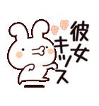【彼女】専用(個別スタンプ:22)