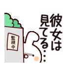 【彼女】専用(個別スタンプ:23)
