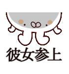 【彼女】専用(個別スタンプ:24)