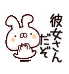 【彼女】専用(個別スタンプ:25)