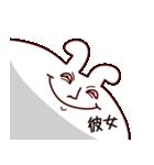 【彼女】専用(個別スタンプ:26)