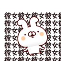 【彼女】専用(個別スタンプ:29)