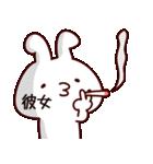 【彼女】専用(個別スタンプ:31)