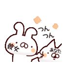 【彼女】専用(個別スタンプ:32)