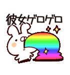 【彼女】専用(個別スタンプ:33)