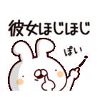 【彼女】専用(個別スタンプ:35)