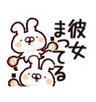 【彼女】専用(個別スタンプ:37)