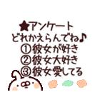 【彼女】専用(個別スタンプ:38)