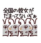 【彼女】専用(個別スタンプ:39)