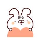 【彼女】専用(個別スタンプ:40)