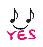 音楽記号スタンプ(個別スタンプ:01)