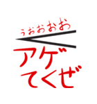 音楽記号スタンプ(個別スタンプ:03)