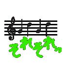 音楽記号スタンプ(個別スタンプ:22)