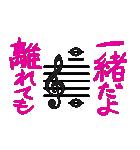 音楽記号スタンプ(個別スタンプ:29)
