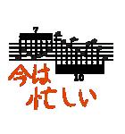 音楽記号スタンプ(個別スタンプ:31)