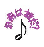 音楽記号スタンプ(個別スタンプ:34)