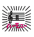 音楽記号スタンプ(個別スタンプ:36)