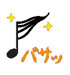 音楽記号スタンプ(個別スタンプ:37)
