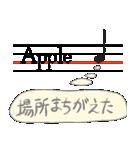 音楽記号スタンプ(個別スタンプ:39)