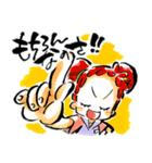おジャ魔女どれみ(個別スタンプ:04)