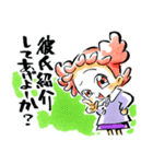 おジャ魔女どれみ(個別スタンプ:31)