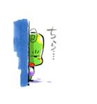 おジャ魔女どれみ(個別スタンプ:34)
