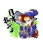 おジャ魔女どれみ(個別スタンプ:36)