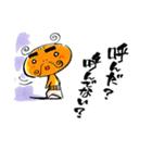 おジャ魔女どれみ(個別スタンプ:37)