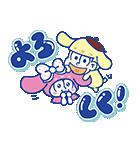 おそ松さん×サンリオキャラクターズ(個別スタンプ:04)