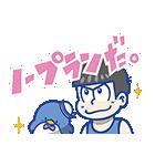 おそ松さん×サンリオキャラクターズ(個別スタンプ:11)