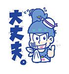 おそ松さん×サンリオキャラクターズ(個別スタンプ:13)