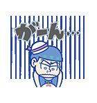 おそ松さん×サンリオキャラクターズ(個別スタンプ:16)