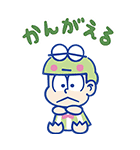 おそ松さん×サンリオキャラクターズ(個別スタンプ:19)