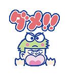 おそ松さん×サンリオキャラクターズ(個別スタンプ:21)