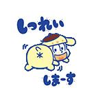 おそ松さん×サンリオキャラクターズ(個別スタンプ:29)
