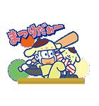 おそ松さん×サンリオキャラクターズ(個別スタンプ:30)