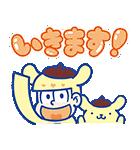 おそ松さん×サンリオキャラクターズ(個別スタンプ:32)