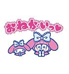 おそ松さん×サンリオキャラクターズ(個別スタンプ:36)