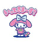 おそ松さん×サンリオキャラクターズ(個別スタンプ:37)