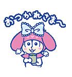 おそ松さん×サンリオキャラクターズ(個別スタンプ:39)