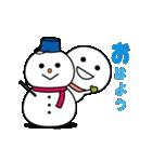 動く!無難に使えるスタンプ(冬編)(個別スタンプ:01)