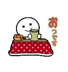 動く!無難に使えるスタンプ(冬編)(個別スタンプ:02)