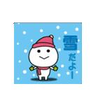 動く!無難に使えるスタンプ(冬編)(個別スタンプ:03)