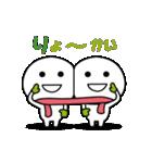 動く!無難に使えるスタンプ(冬編)(個別スタンプ:04)