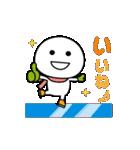 動く!無難に使えるスタンプ(冬編)(個別スタンプ:05)