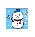 動く!無難に使えるスタンプ(冬編)(個別スタンプ:09)