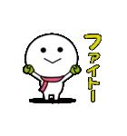 動く!無難に使えるスタンプ(冬編)(個別スタンプ:12)
