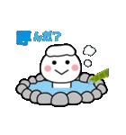 動く!無難に使えるスタンプ(冬編)(個別スタンプ:16)
